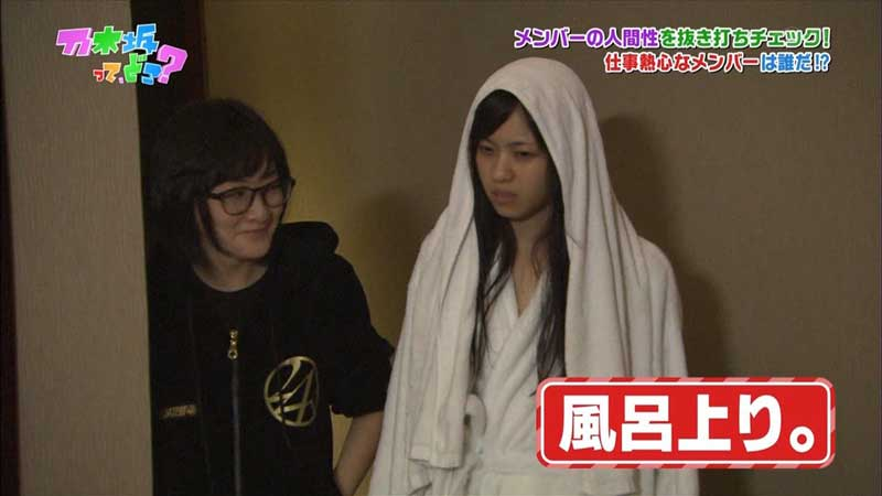 Nishino Nanase, fresh, out of the bath
