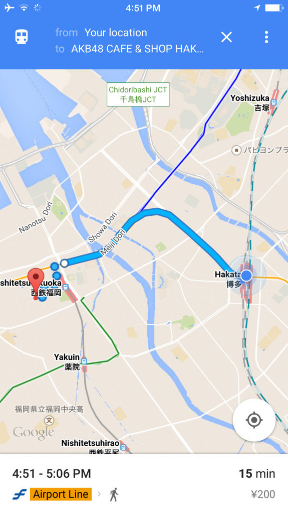 Directions to the AKB48 Cafe & Shop in Hakata