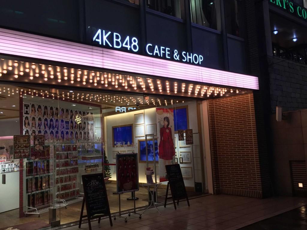 AKB Cafe & Shop Hakata