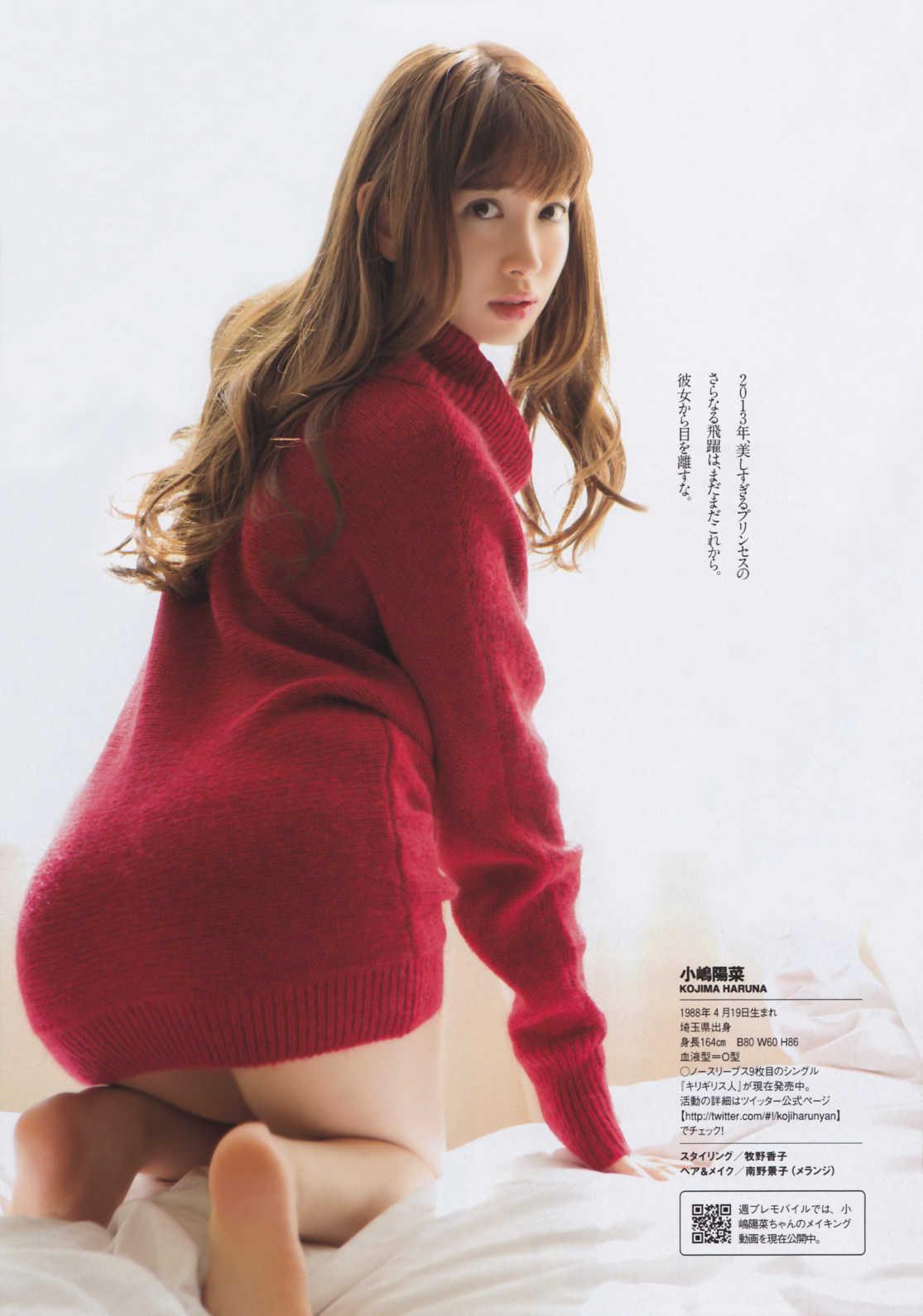 Kojiharu Butt