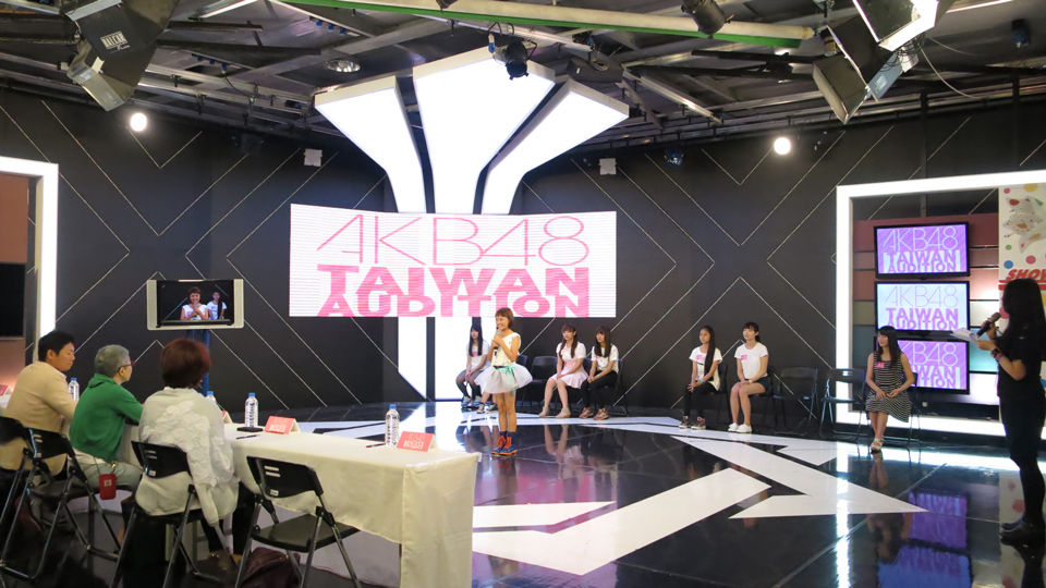AKB Taiwain Audition