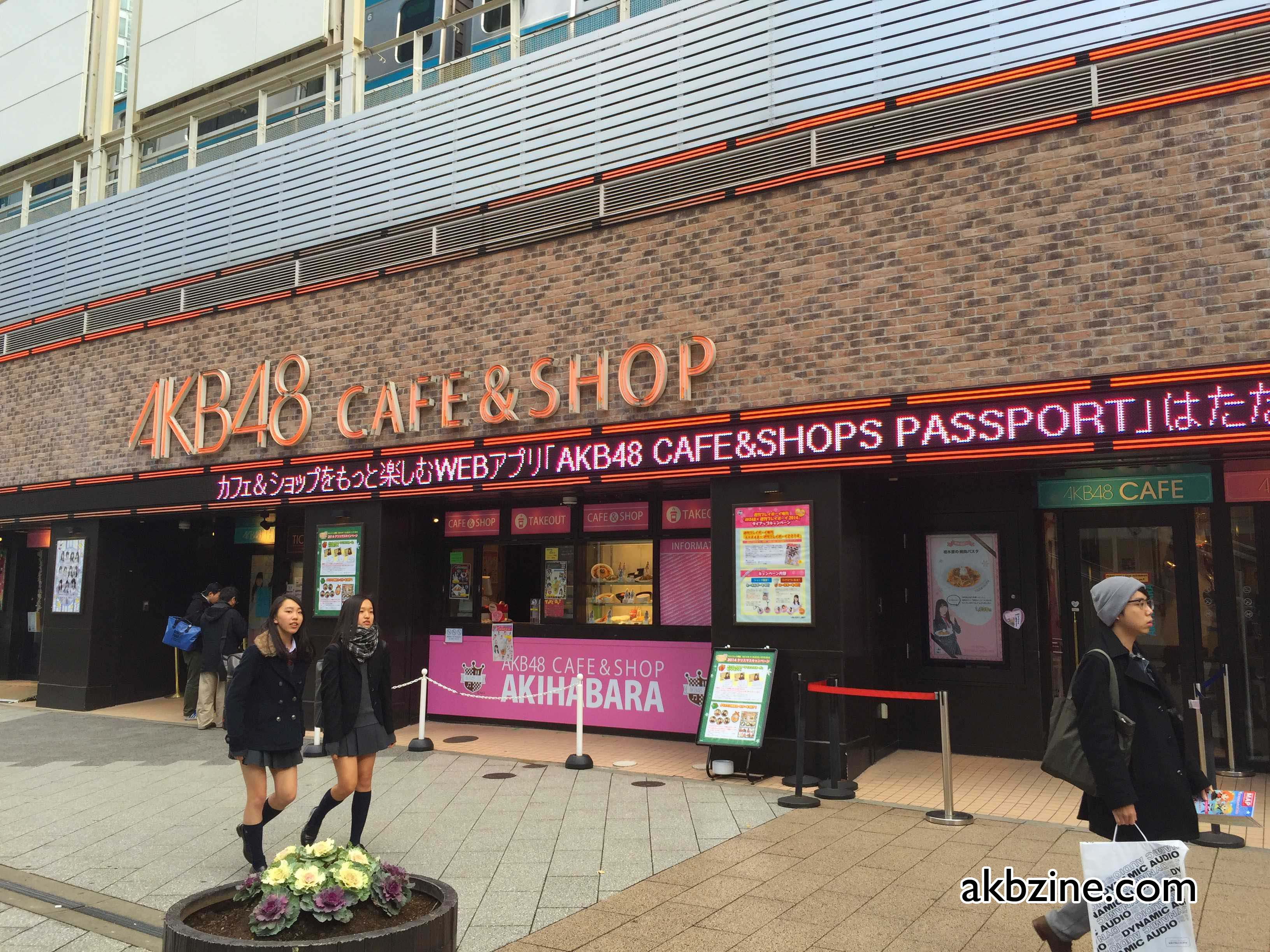 AKB48 Cafe & Shop, Akihabara, Tokyo, Japan