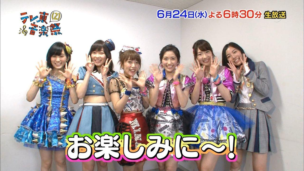 AKB48 Kami6, 神6