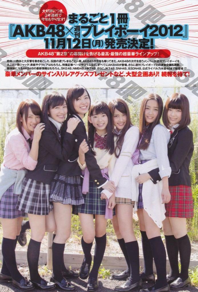 AKB48, real idols