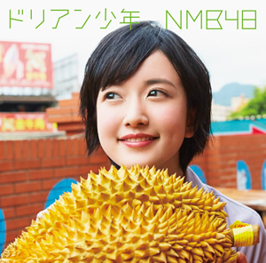 Durian Shounen, CD Cover, Theater Version
