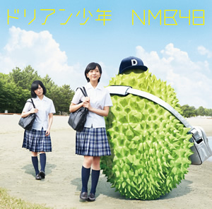 Durian Shounen, CD Cover, Type A