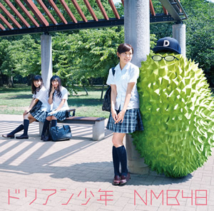 Durian Shounen, CD Cover, Type C
