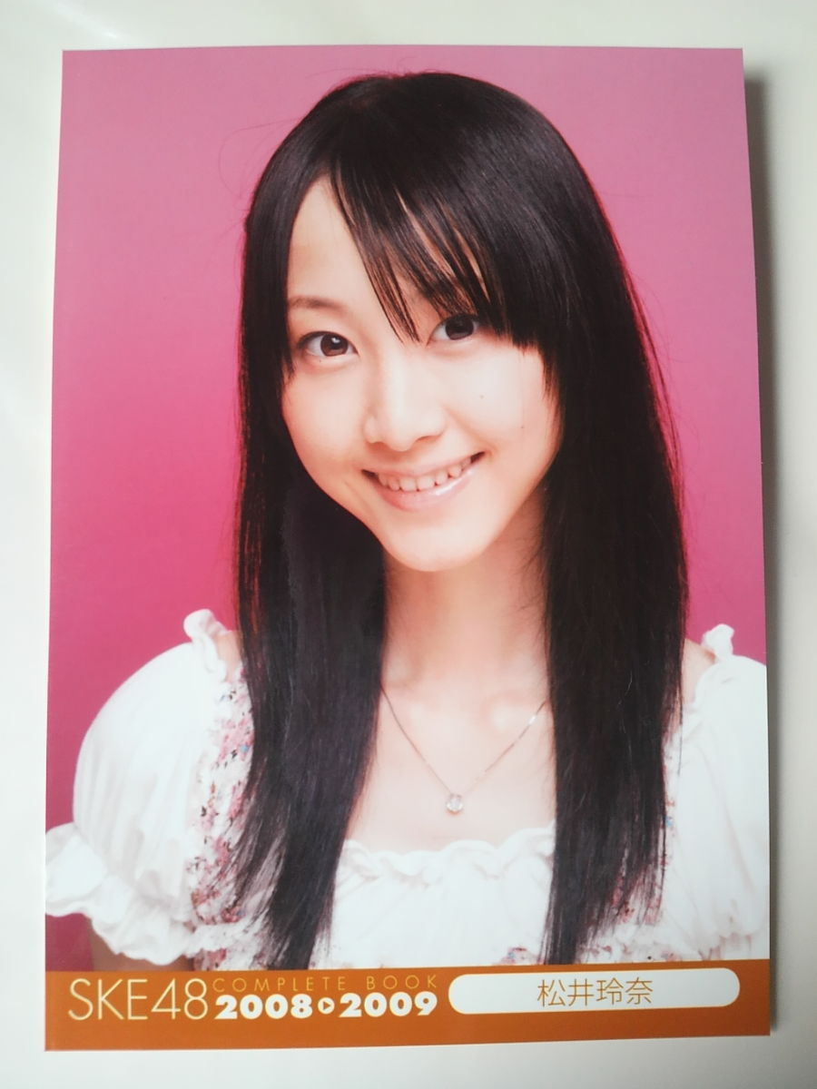 Early photo of Rena from 2008/2009