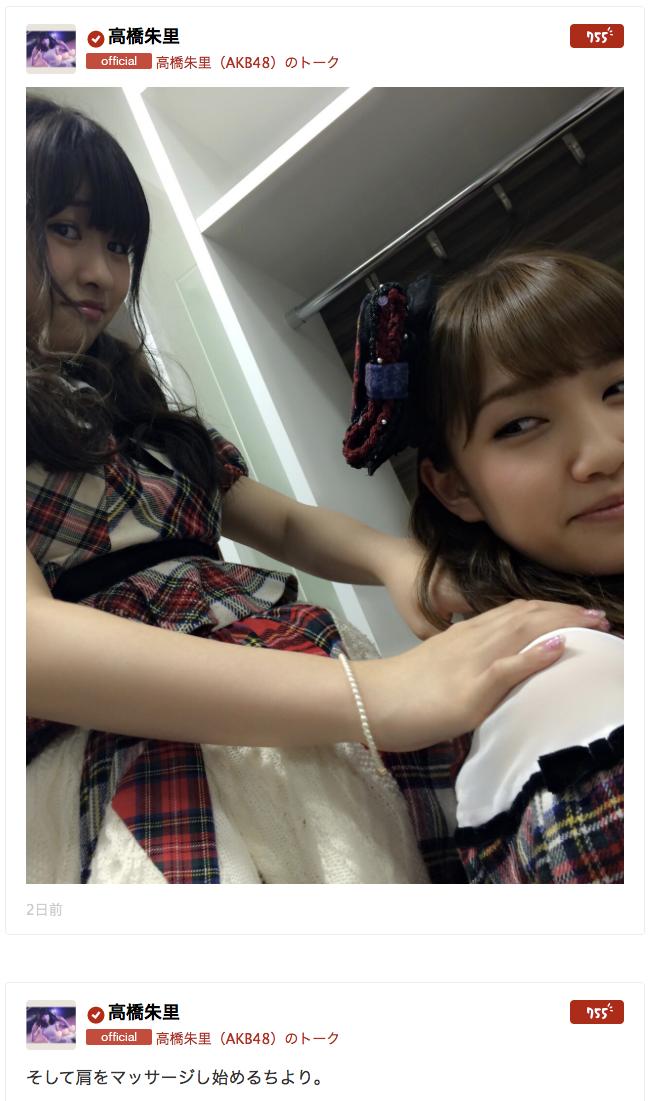 Renacchi Sousenkyo, Takahashi Juri 05