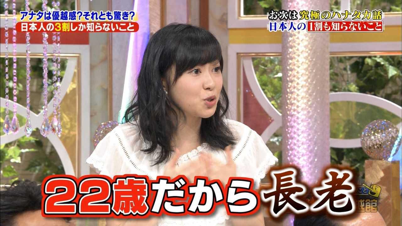 Sashihara Rino, age of idols 03