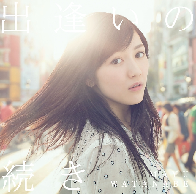 Watanabe, Mayu, First Edition, Type A