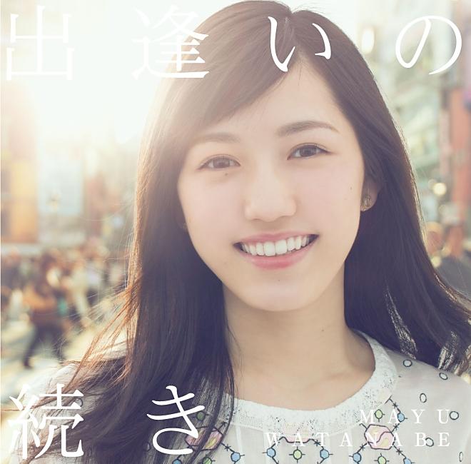 Watanabe, Mayu, First Edition, Type B
