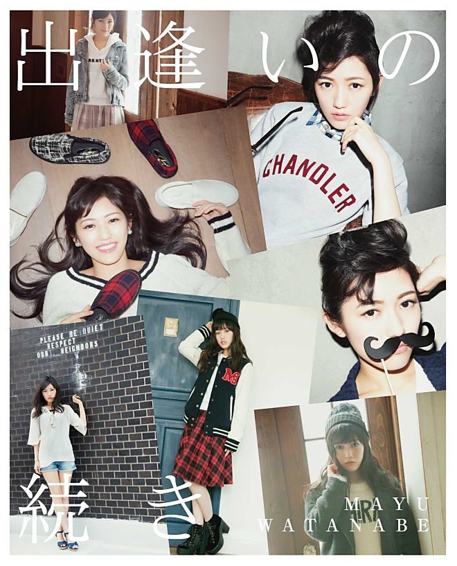 Watanabe, Mayu, Limited Edition with Fashion Book
