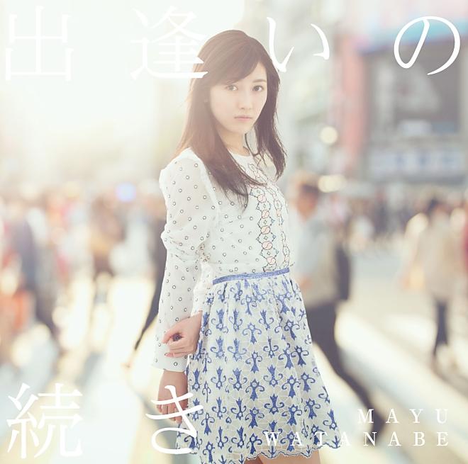 Watanabe, Mayu, Regular Edition