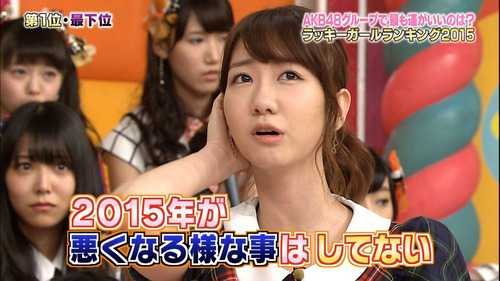 Yukirin, last place ranking