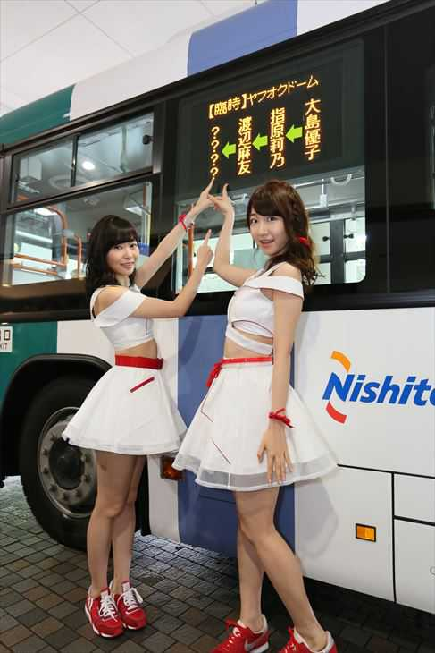 akb_election_bus_08