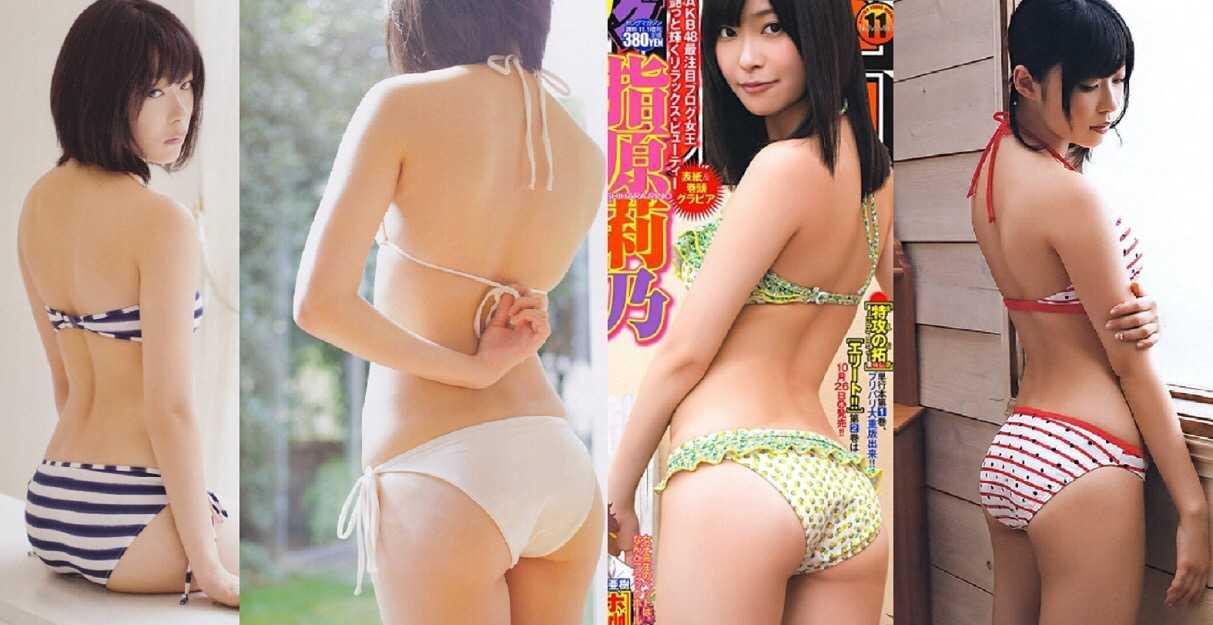 Sashihara Rino Butts