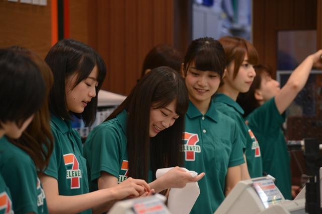 Nogizaka46, Seven Eleven, 7-11