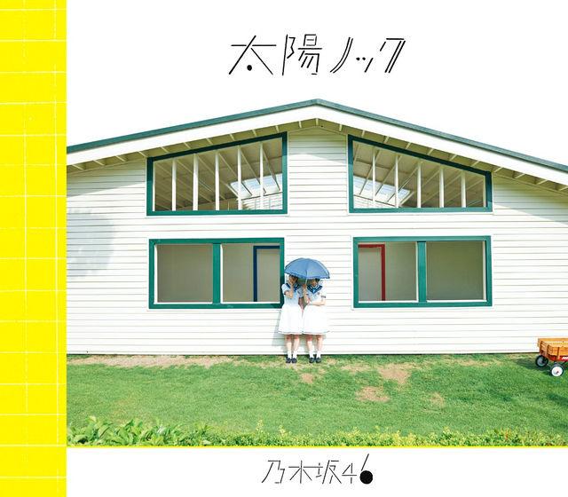 taiyo knock,太陽ノック,乃木坂46, nogizaka46, CD Cover