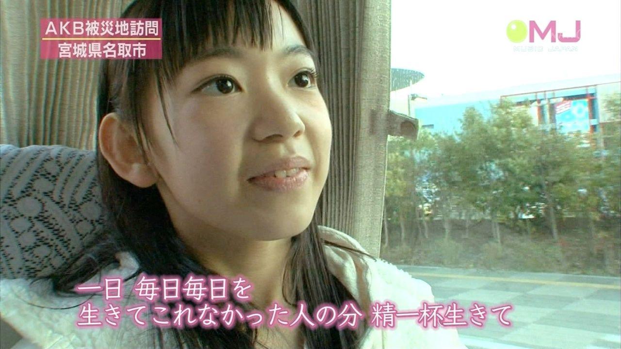 miyawaki sakura plastic surgery