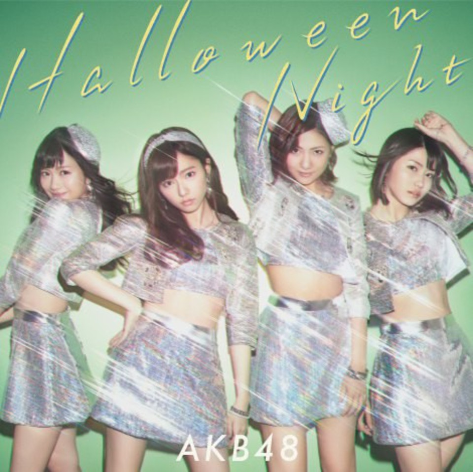 AKB48 Halloween NIght First Edition, Type C
