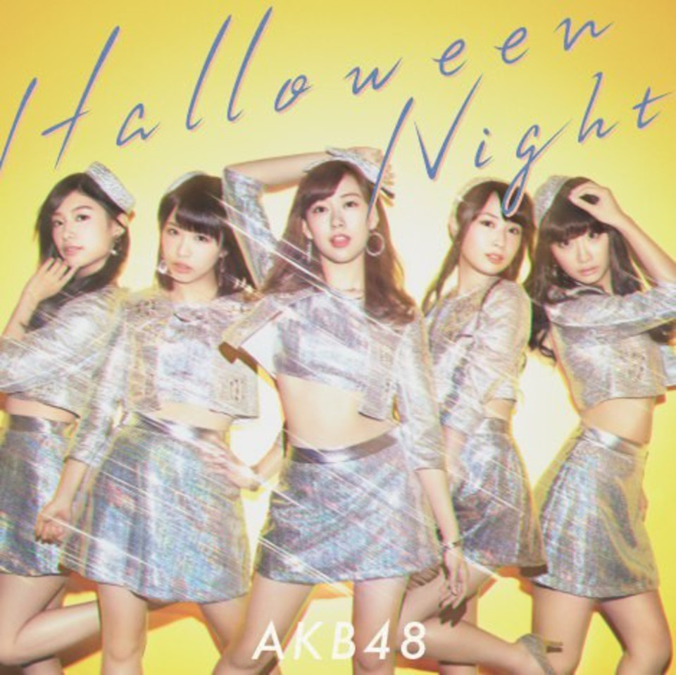 AKB48 Halloween NIght First Edition, Type D