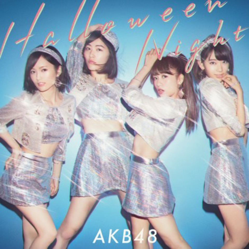 AKB48 Halloween NIght First Edition, Type b