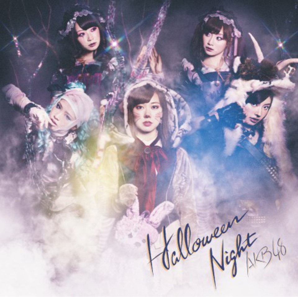 AKB48 Halloween NIght Regular Edition, Type D