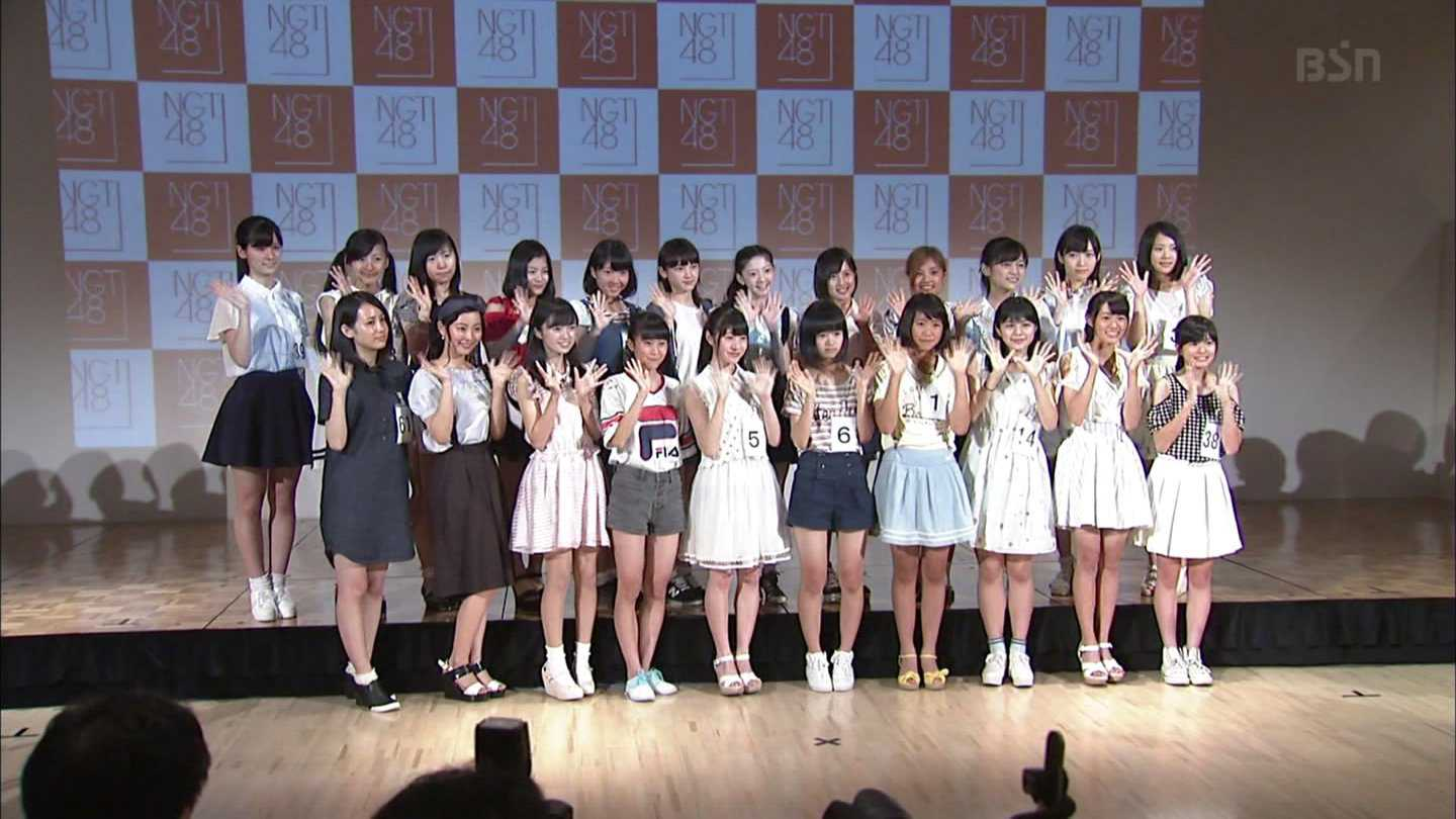 NGT48 first generation,NGT48 1期生