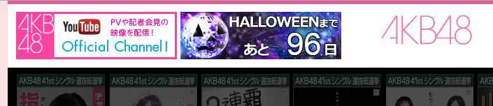 halloween night countdown