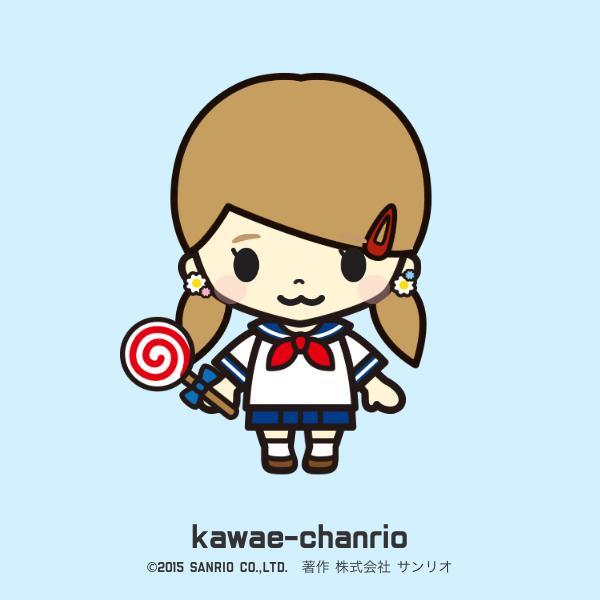 kawae