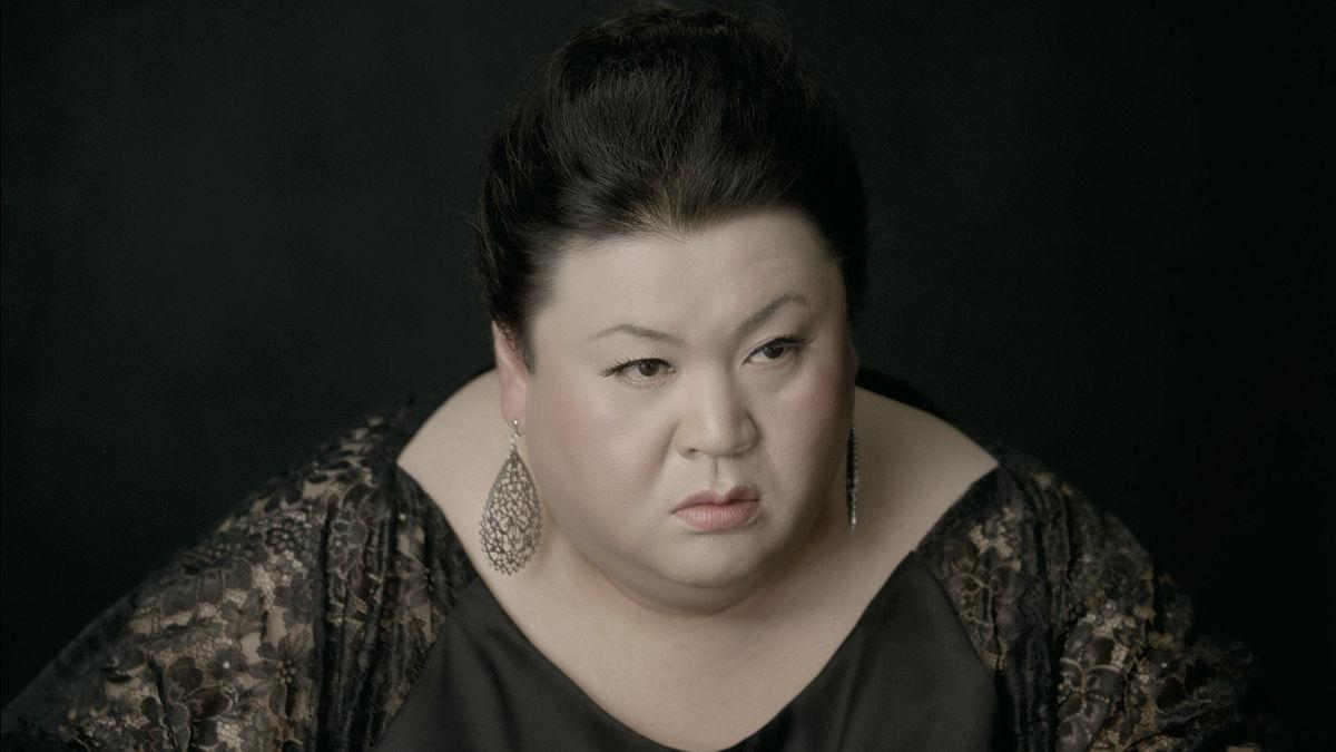 matsuko deluxe