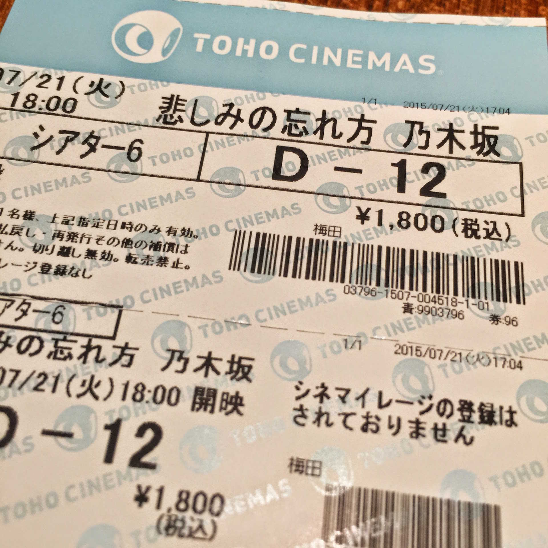 nogizaka documentary ticket