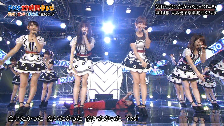 okamura sekuhara 01