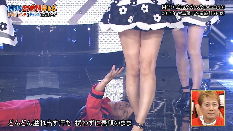 okamura sekuhara 04