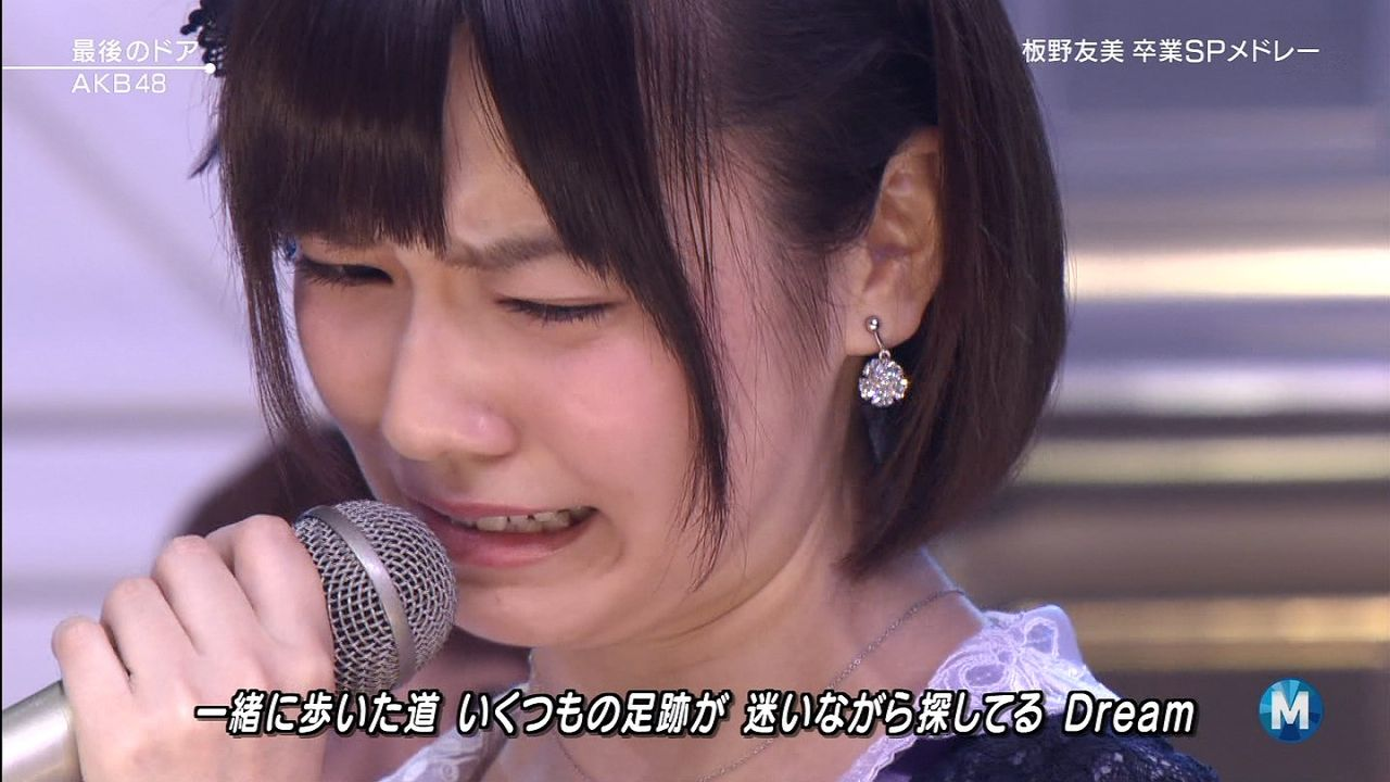 paruru crying
