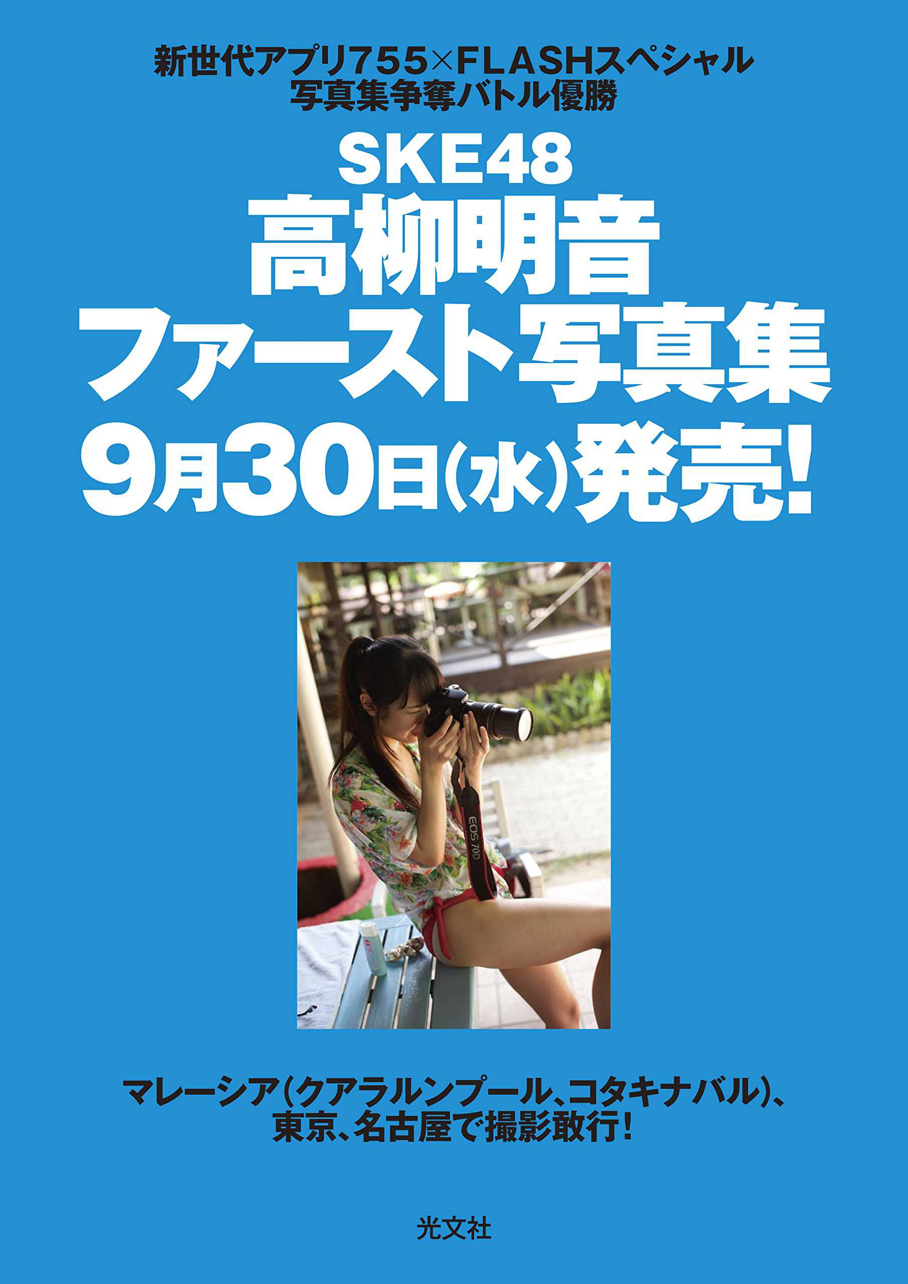 churi photobook