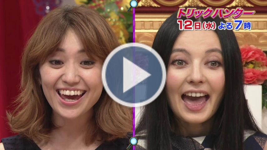 funny looking oshima yuko