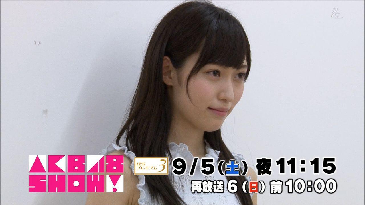 yamaguchi maho, 山口真帆, NGT48
