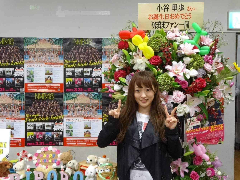 kotani riho ripopo graduation 小谷里穂 りぽぽ 04