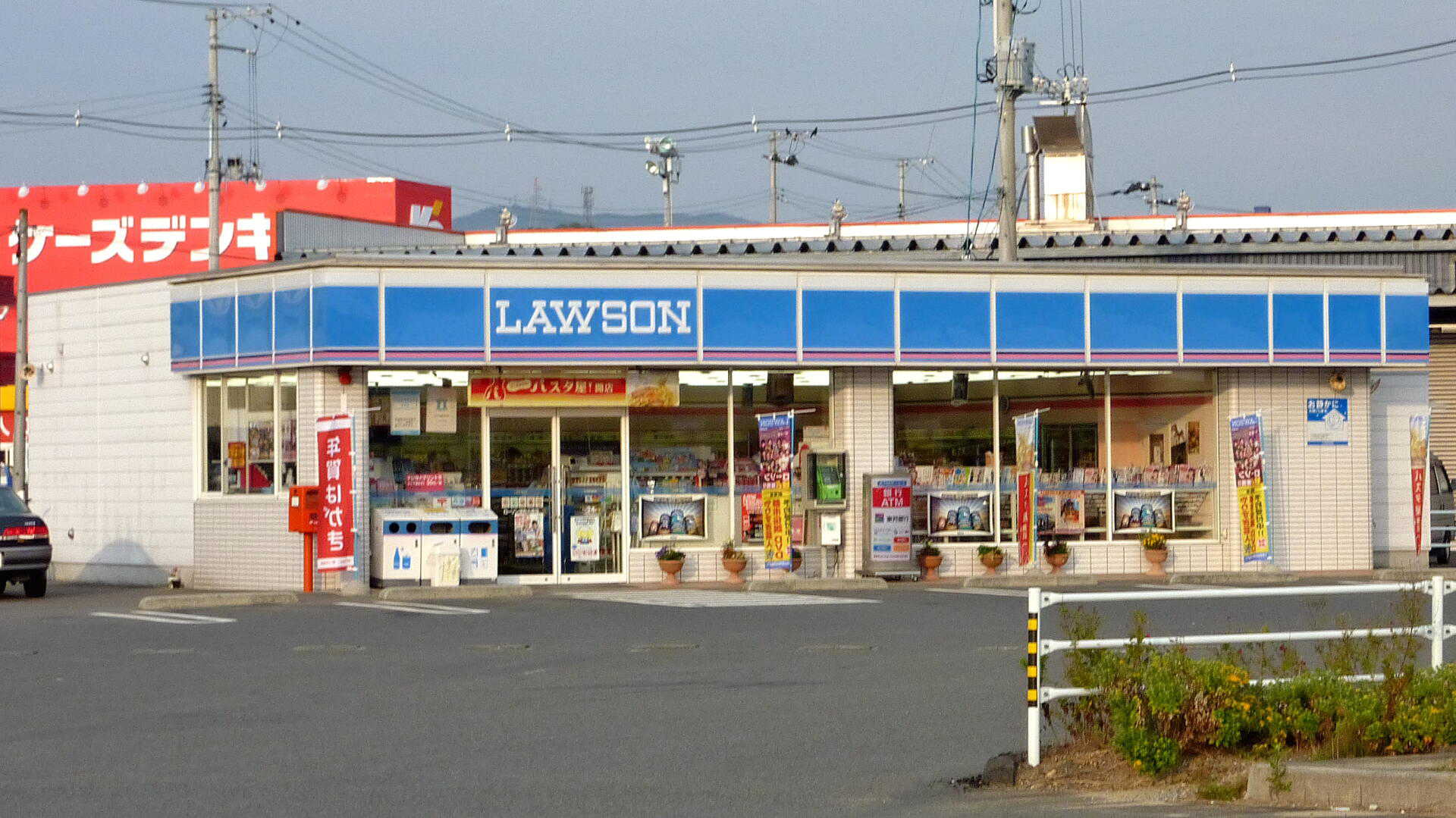 Lawson Japan