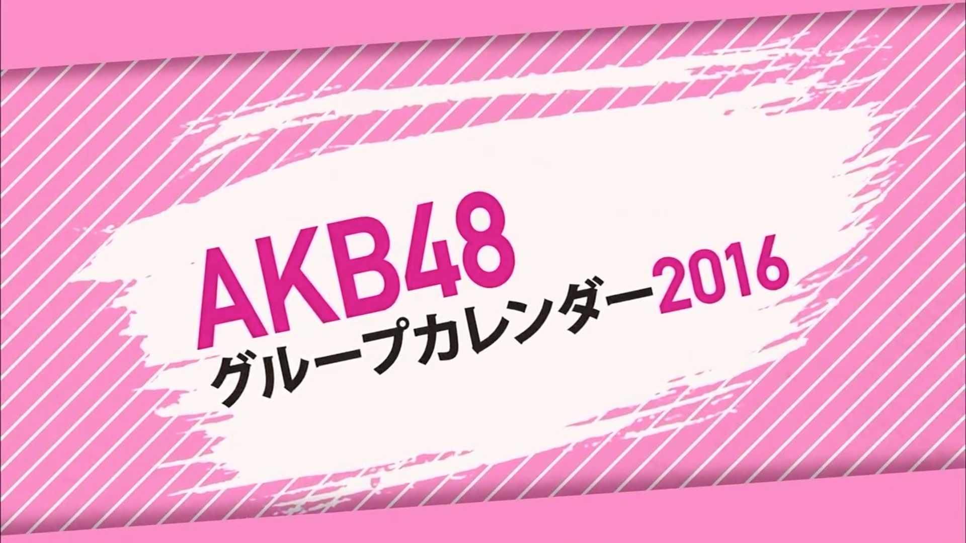 akb48 2016 calendar