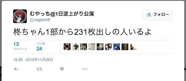 Yabushita Shu 231 wota 01