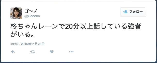 Yabushita Shu 231 wota 06