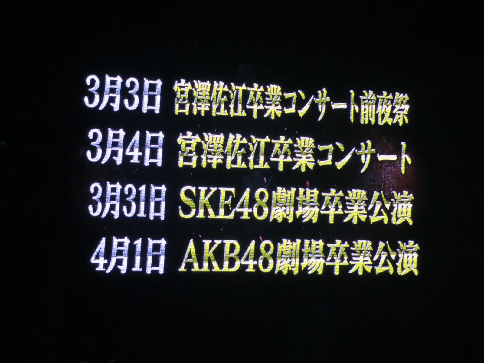 43b6ac15