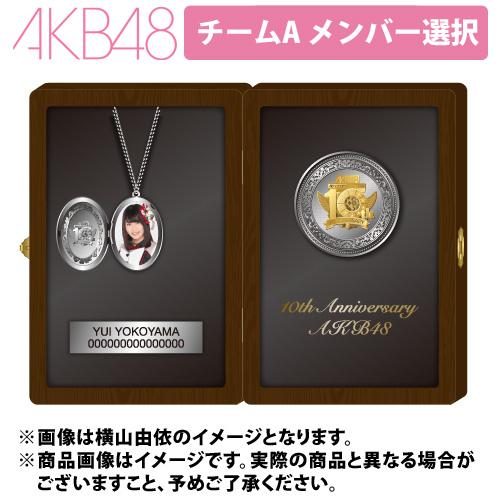 AK-024-1601-12323_p01_500
