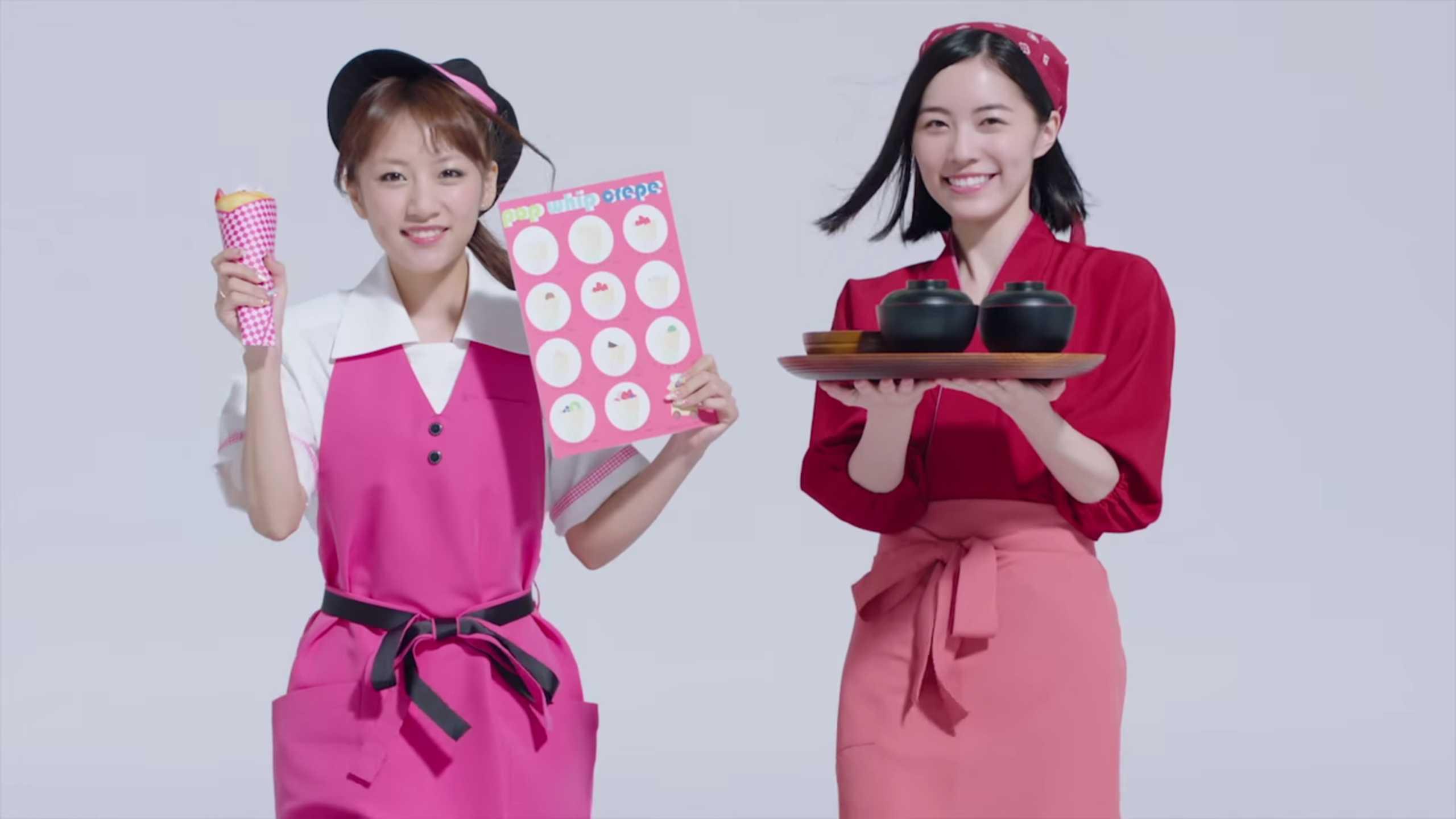 AKB48 Baitoru CM-5