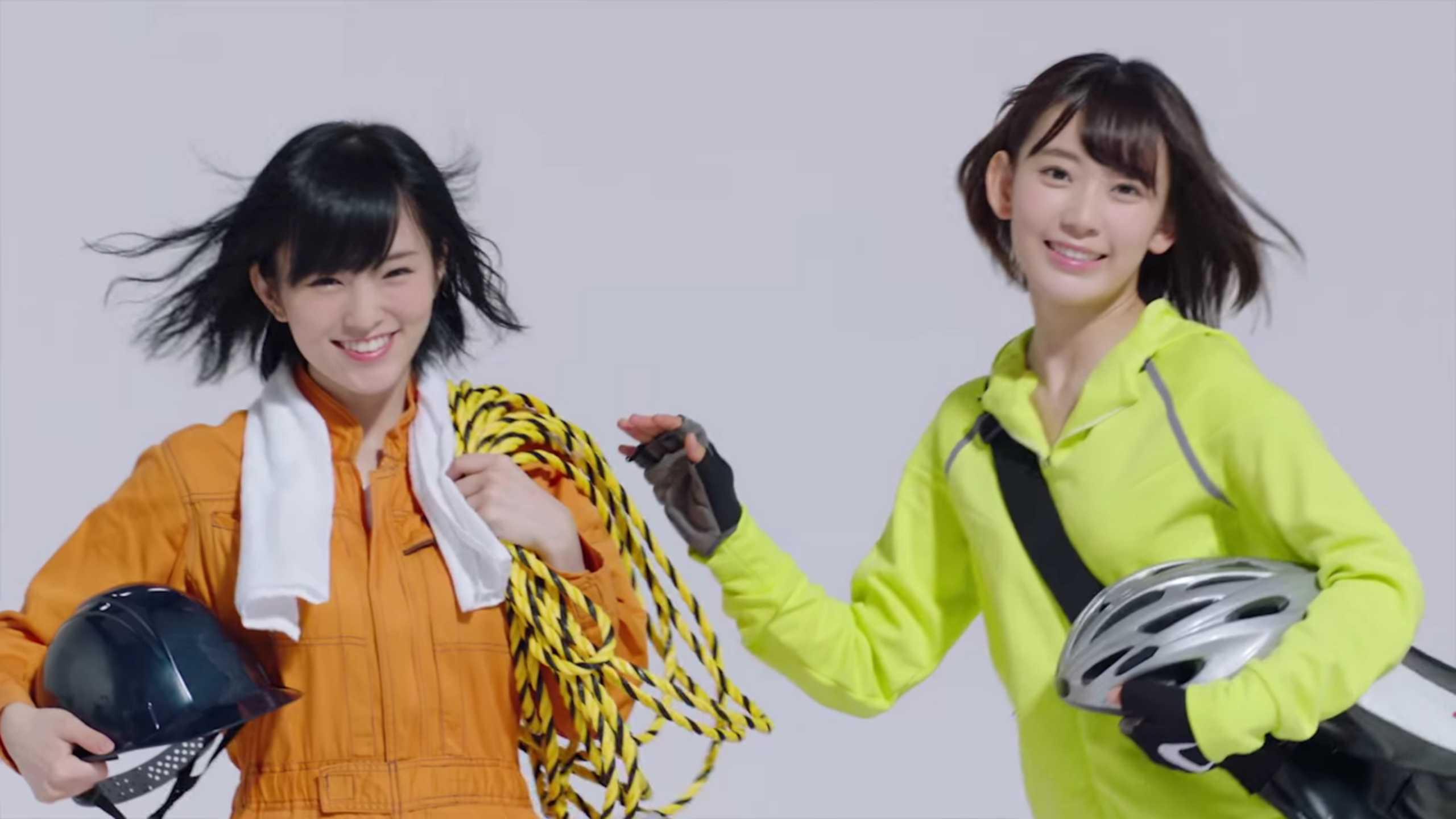 AKB48 Baitoru CM-6