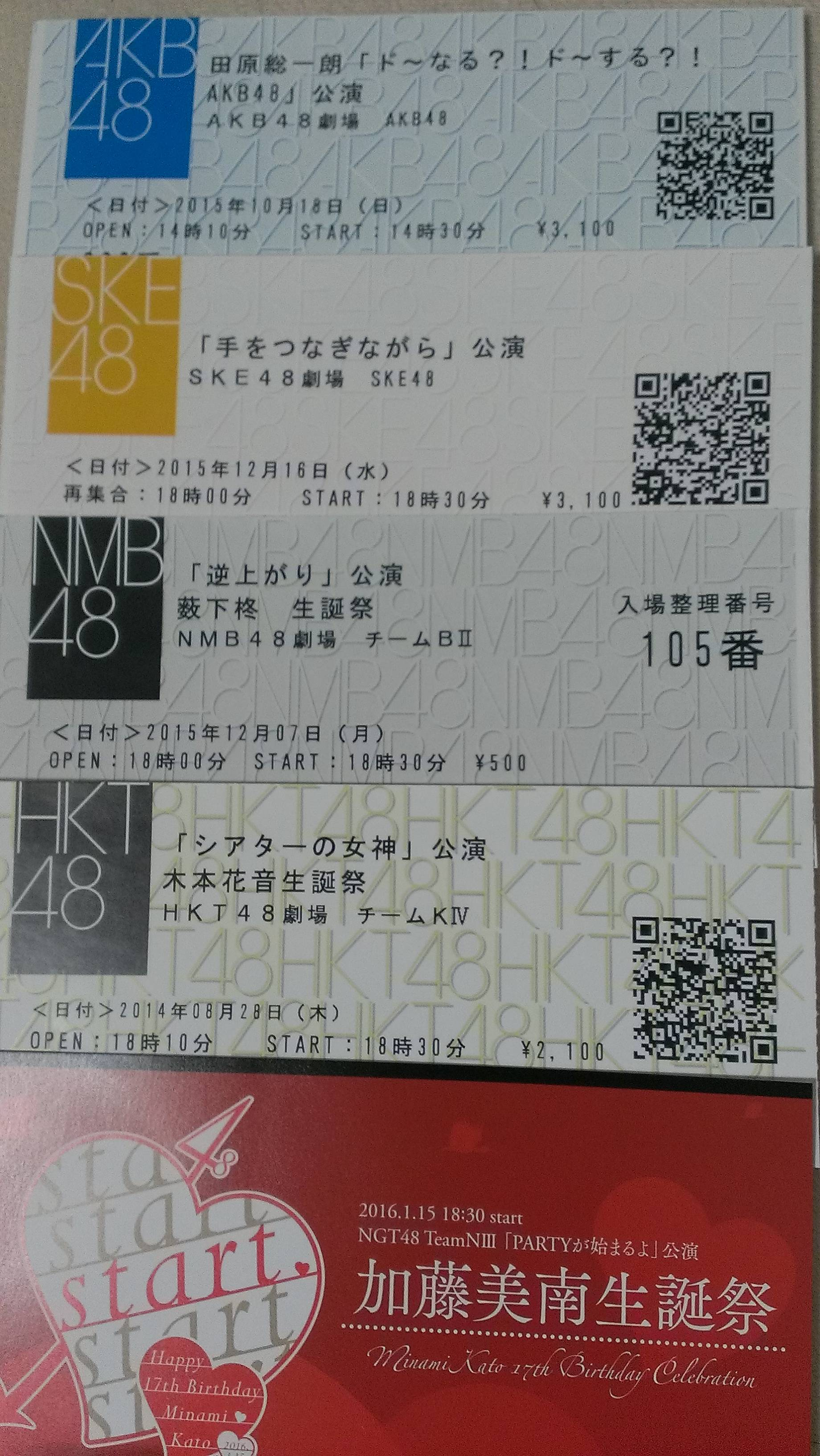 AKB48 tickets