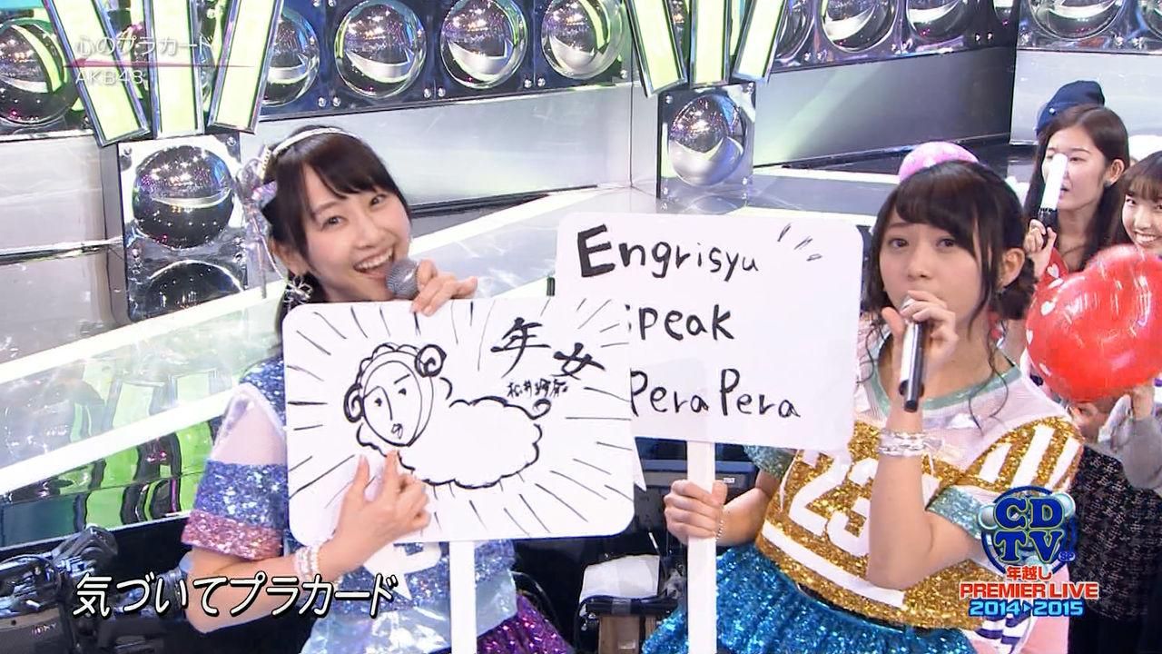 Kizaki Yuria english speak pera pera